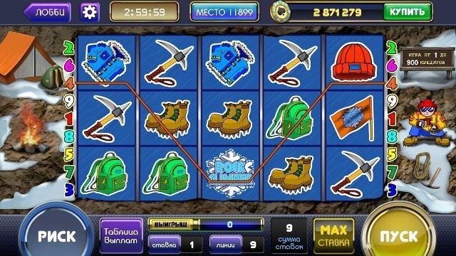 Как много зарабатывать в интернет казино вулкан?
