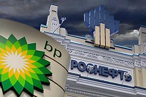 BP хочет торговать газом «Роснефти»