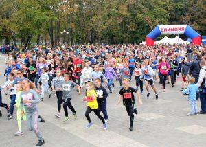 В добром забеге «Добрый город» ждут неравнодушных жителей Белгорода и гостей города