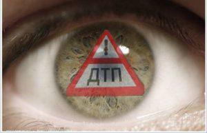 В Рязани ищут очевидцев столкновения Mitsubishi и Mazda