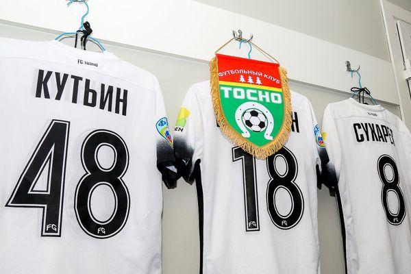 «Тосно» получил лицензию для выступления в премьер-лиге