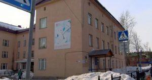 В Башкирии наказали штрафом сотрудника больницы за лед, упавший на беременную