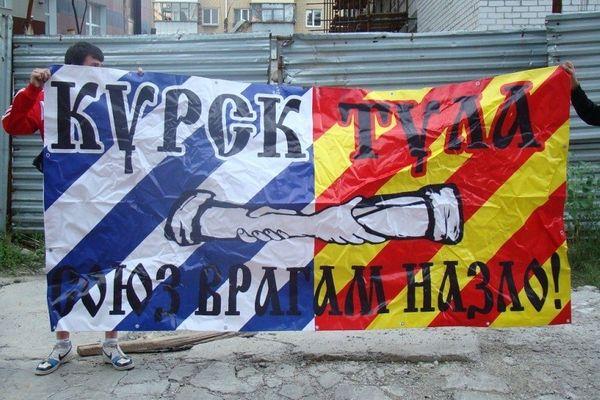 Курский «Авангард» вышел в ФНЛ и другие результаты 24-го тура зоны «Центр»
