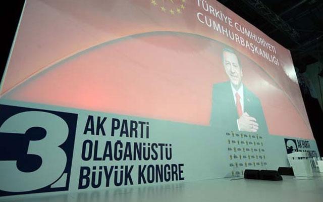 В Анкаре проходит внеочередной съезд правящей партии — ФОТО+ВИДЕО