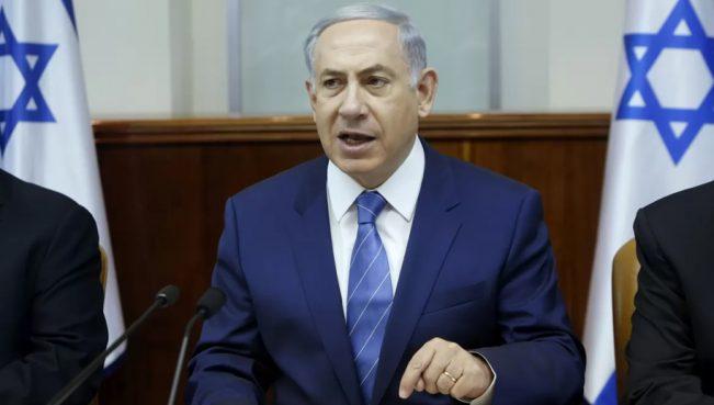 Нетаньяху: «Иерусалим всегда будет столицей Израиля»