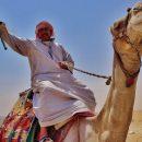 Особенности египетского менталитета