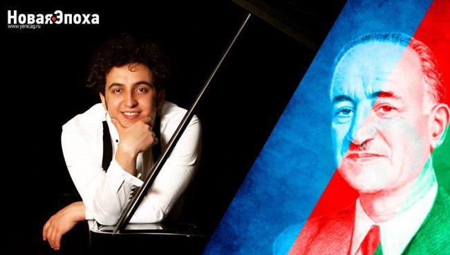 Абузар Манафзаде: «Это исполнение я посвятил Дню Республики» — ВИДЕО