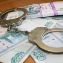 Из здания Центробанка России в Москве похищено 11 млн рублей