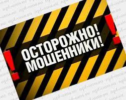 В Севастополе под видом налоговиков орудуют мошенники