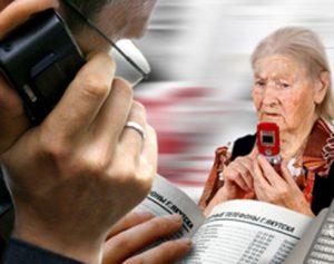 Бессовестная мошенница выкрала у пенсионерки деньги