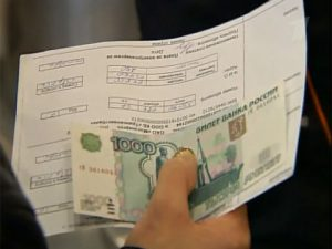 Глава ТСЖ в Иваново воровала деньги у своих жильцов