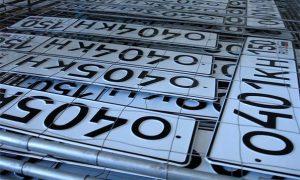 Житель Смоленска воровал номерные знаки машин с целью выкупа