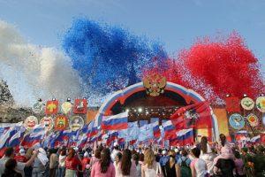 Как отметить День России  в Тюмени?
