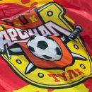 Тульский «Арсенал» откроет домашний сезон матчем со «СКА-Хабаровском». Проект календаря РФПЛ-2017/18