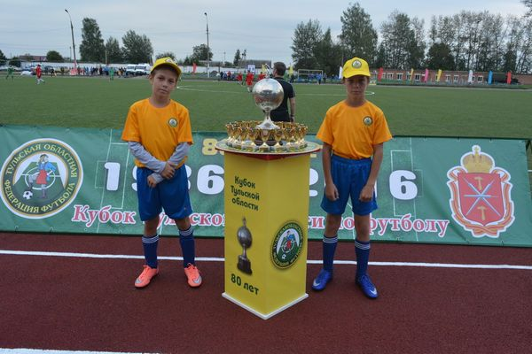 ТОФФ проведёт жеребьёвку 1/4 финала Кубка Тульской области