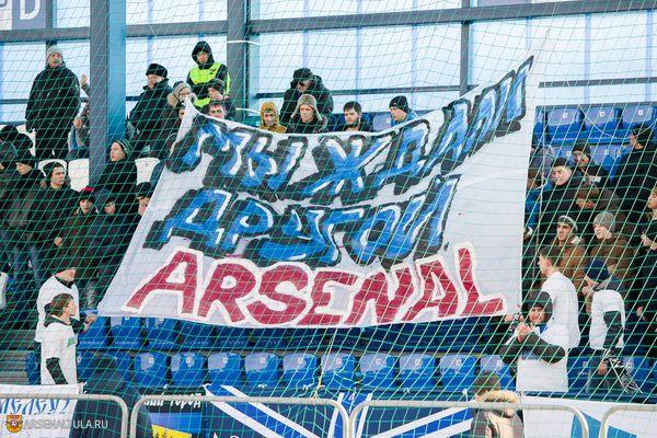 Тульский «Арсенал» ведёт переговоры с иностранным тренером