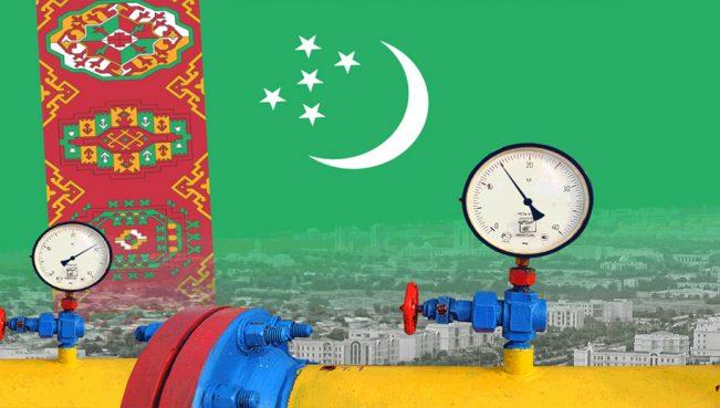 Турция готова обеспечить транзит туркменского газа в Европу