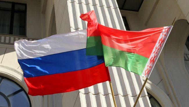 Беларусь и Россия готовят соглашение по взаимному признанию виз