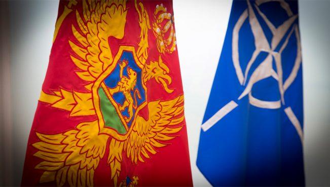 Черногория официально признана 29-м государством НАТО