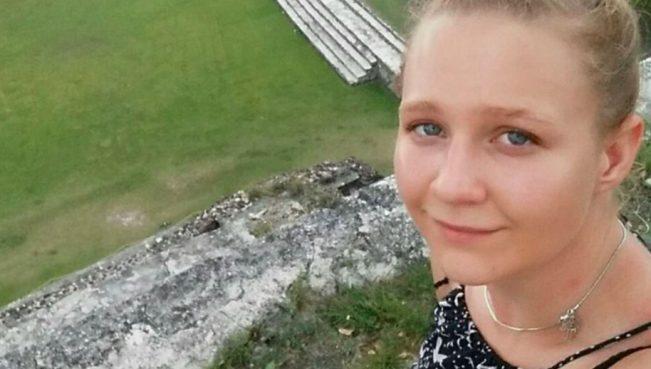 В США задержали девушку, которая слила прессе секретный доклад о вмешательстве России в президентские выборы