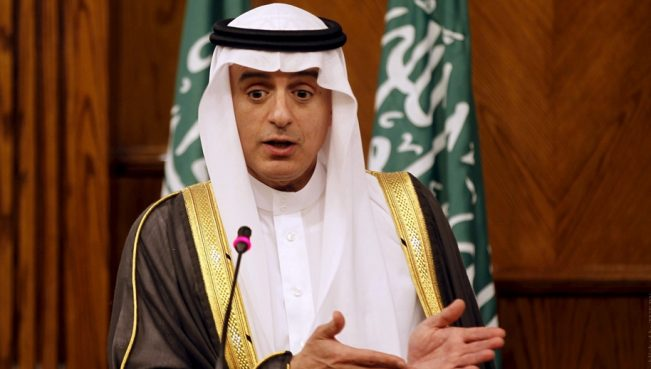 Аль-Джубейр: «Иран укрывает лидеров аль-Каиды»