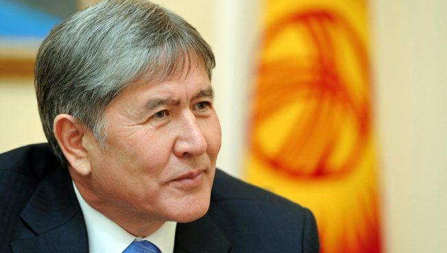 Атамбаев признался, почему завидует Казахстану
