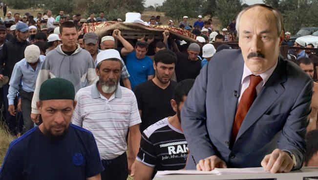 Ногайцы выдвинули ряд требований руководству Дагестана