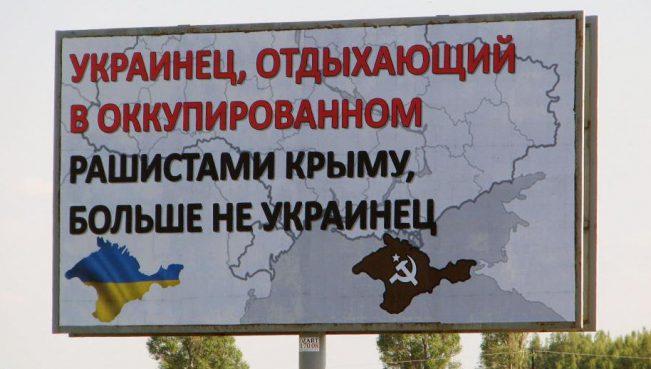 Санкции против Крыма продлены ещё на один год