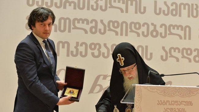 Ираклий Кобахидзе: «Конституционная монархия принесет Грузии спокойствие»