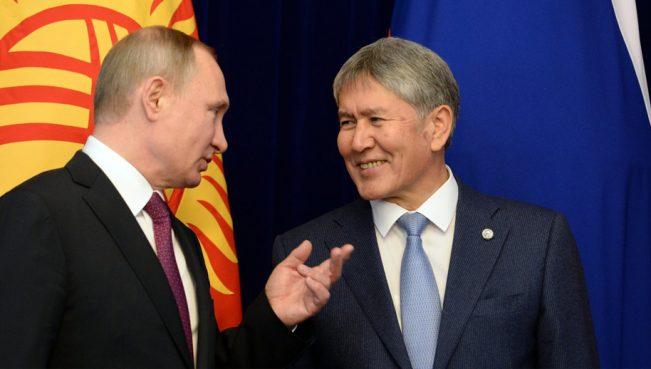 Путин: «Россия продолжит безвозмездно помогать киргизкой экономике»