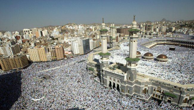 В Саудовской Аравии Рамазан будут отмечать 23 дня