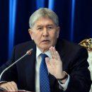 Атамбаев: «Мы сохраним русский язык, а английский подождет…»
