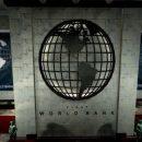 Всемирный банк готовится к трансформации