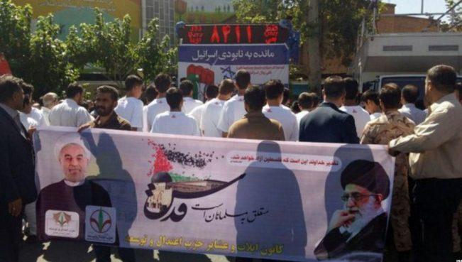 В Иране прошли антиизраильские митинги