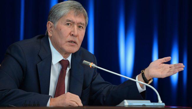 Атамбаев:«Мы против расширения российской военной базы в Канте»