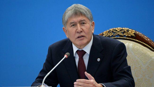 Атамбаев:В Кыргызстане слишком много людей, которые видят только грязь