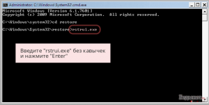 Что такое вирус Petya и как удалить с зараженного компьютера