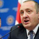 Маргвелашвили: Противостояние европейским ценностям имеет место и в Грузии