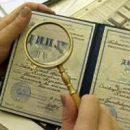 В Чувашии чиновник работал по «липовому» диплому