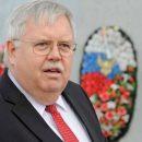 Посол США в России покидает пост