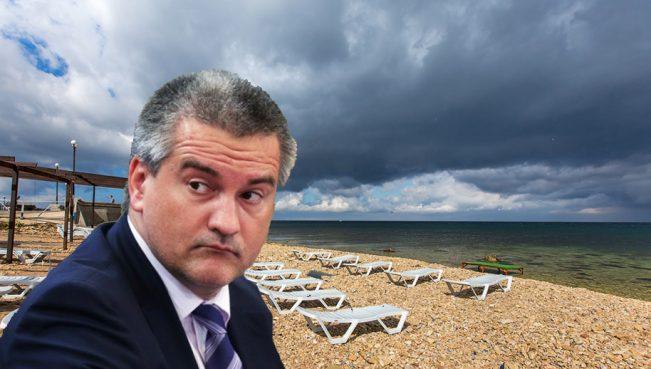 Крым вымирает: Аксенов уволил министра курортов и туризма