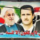 Российский эксперт: «Россия не способна оказывать необходимое воздействие на Дамаск и Тегеран»