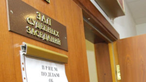 В Нижнем Новгороде 31-летнего строителя будут судить за нападение и грабеж коллеги