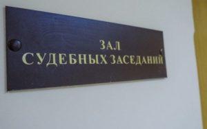 В Казани осудили дебошира, который одним ударом сломал руку полицейскому
