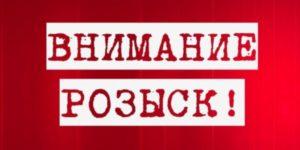 Мужчина из Красноярска вышел в банк и пропал