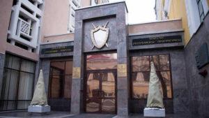 В Казани начали судить четверых мужчин за убийство работодателя из-за зарплаты