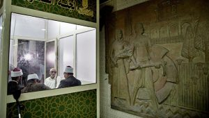 В каирском метро открылся киоск духовного наставления
