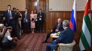 Путин прибыл в оккупированную Абхазию
