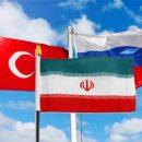 Иран, Турция и Россия будут совместно добывать нефть и газ