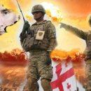 «Грузию и Украину развели, а Россия сама развалится» —Политолог